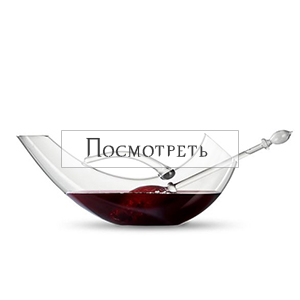 Кувшин для вина с Фиоленом