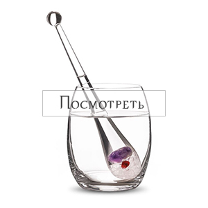 Набор бокалов Drinking glass set